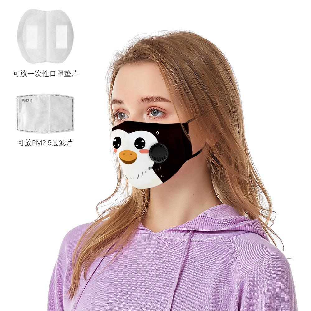 animal mignon imprimé antipoussière smog avec filtre P2,5 de masque de soupape