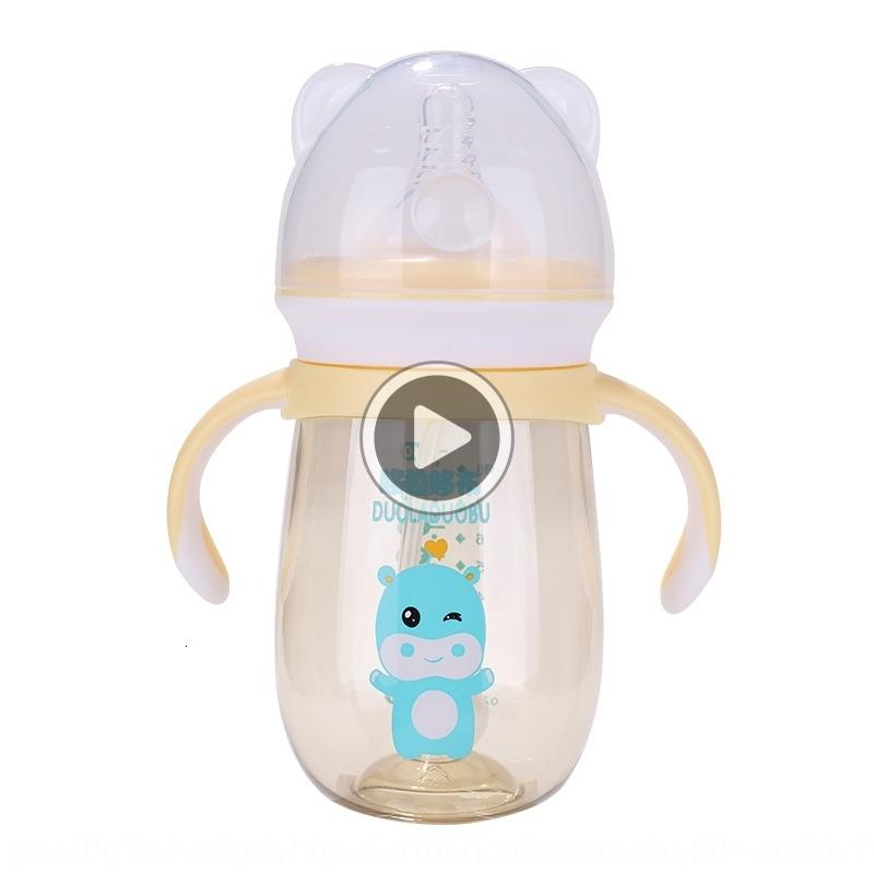 Doraemon новорожденной широкий калибр ppsug молоко бутылки младенца с ручкой в стиле мультфильма анти-падения и анти-flatulen бутылки молока