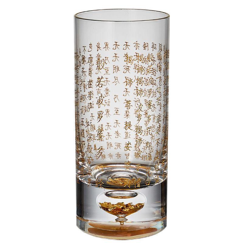 copo de chá 20200912 vidro cinzelada e conjunto de chá