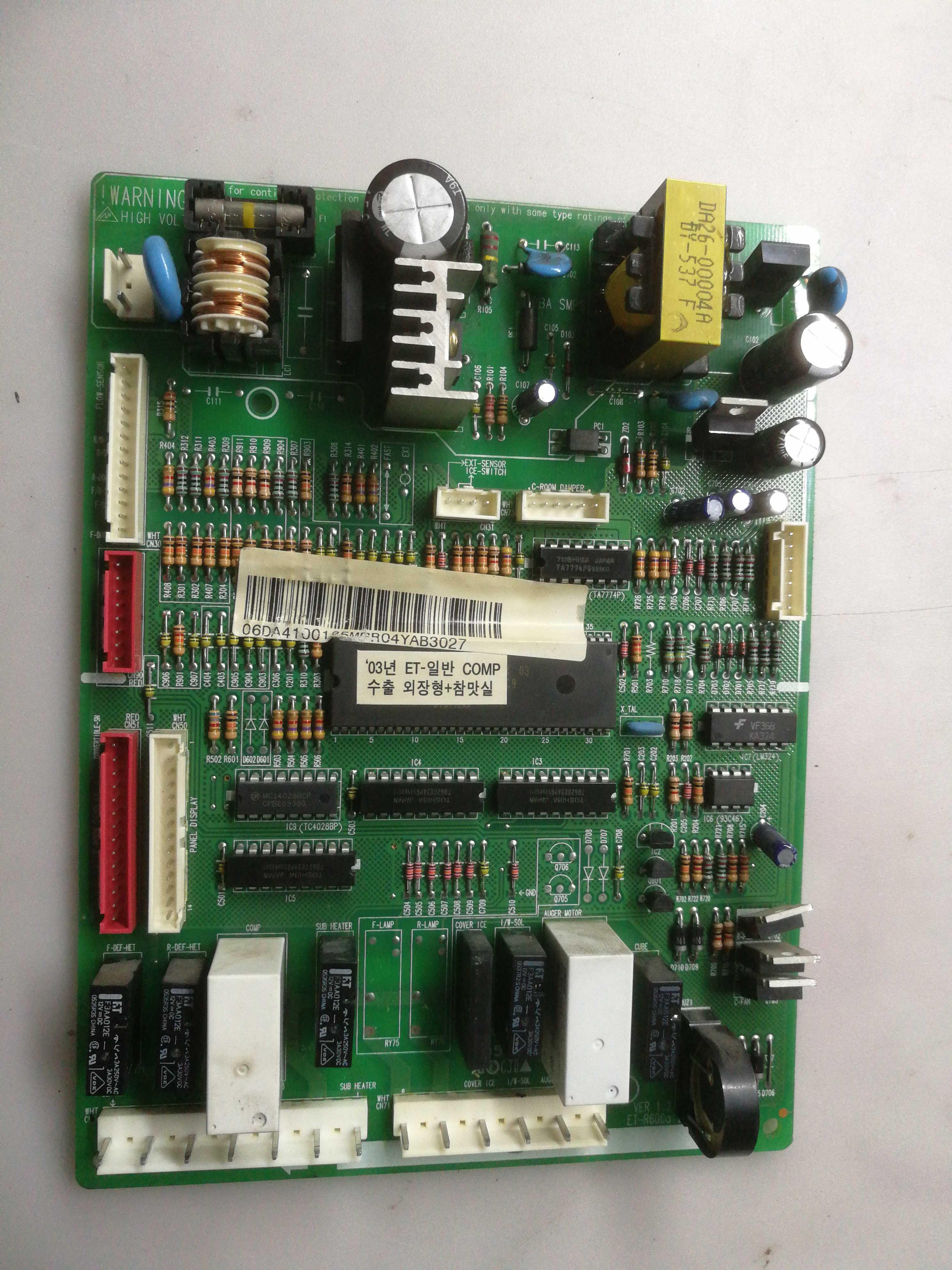 buzdolabı pc kurulu Bilgisayar kurulu DA41-00188A ET-R600 için iyi bir çalışma