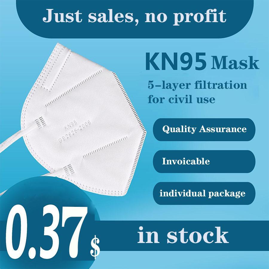 KN95 Spot Mask Mask Mask Produttore Protezione del lavoro traspirante a cinque strati Polvere di polvere civile e maschere di foschia Faccia per adulti anti-batteri