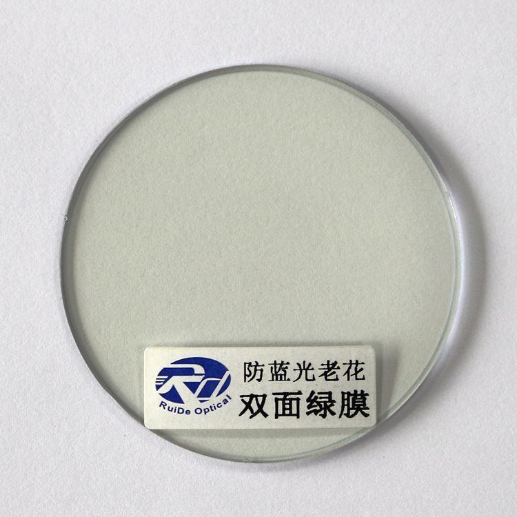 g4Ot4 Reçine 1.56 anti mavi presbiyopi reçine mercek Sertleştirilmiş olan film dış mavi iç yeşil mercek