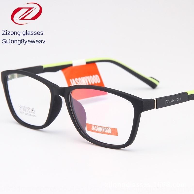 HF3lt Yeni öğrenci TR90 Silikon hafif miyopi çerçeve unisex Miyop gözlük çerçevesi silikon gözlük camları