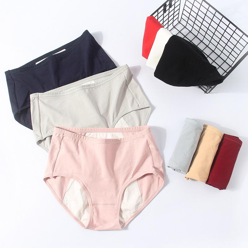 Small Day Children 783/809/811 High-waisted Pure Cotton Menstrual Panties Women's Breathable Comfortable Menstrual Period Leak-P