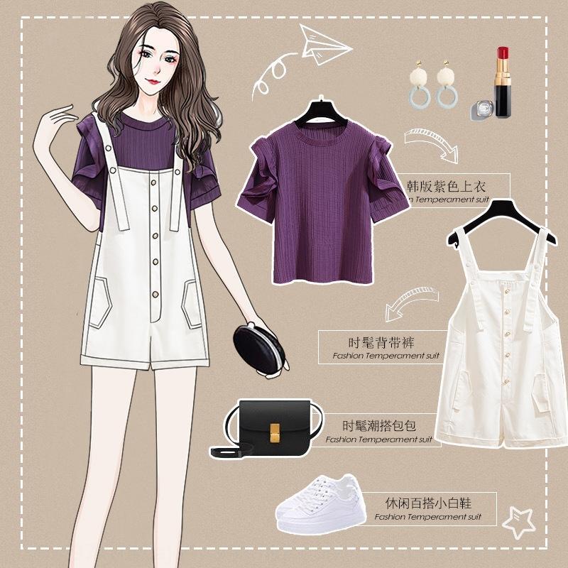 d87Jb Интернет Sling slingcelebrity возрастное сокращение похудение подвязка Vawjy Западный стиль лето 2020 Новый свободный мода маленький дамский костюм су