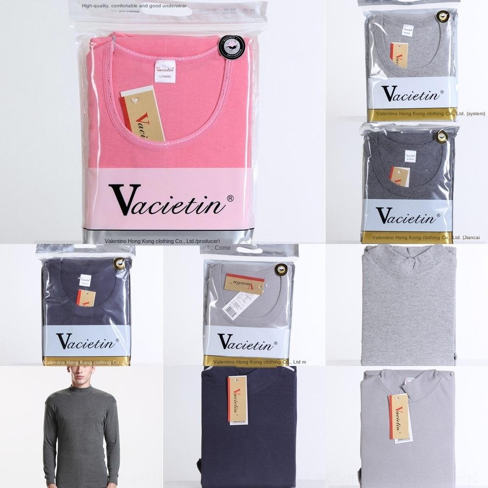 YJy8G hommes sous-vêtements thermiques pantalons automne couple de base de pantalon de costume set chaud âge moyen chemise et vêtements d'automne âgées costume féminin