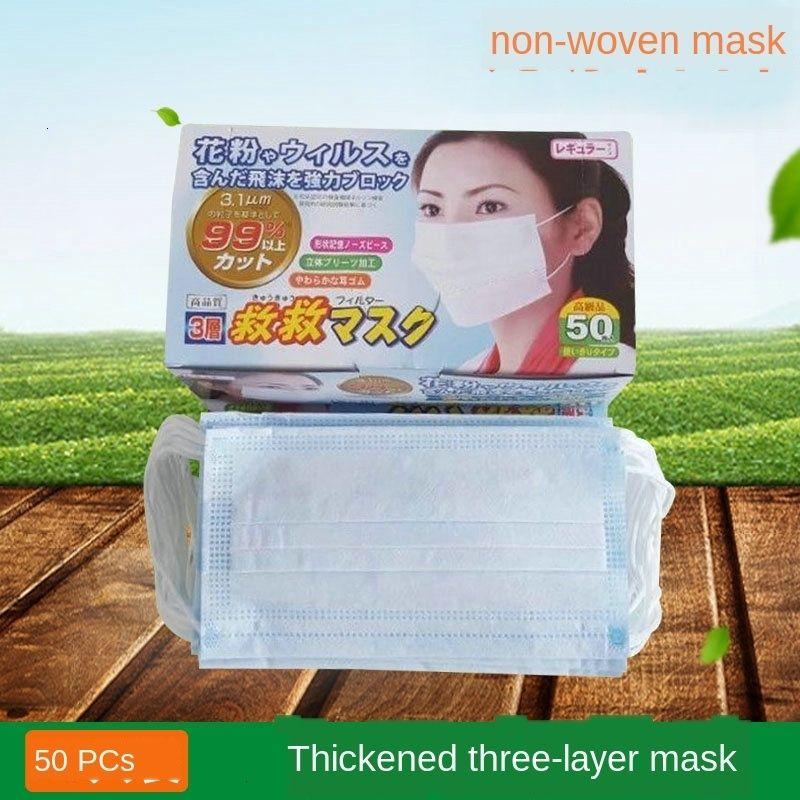 Non-tissé Masque Protection du travail anti-poussière à usage unique et Haze épreuve civile à trois couches épaissies avec Meltblown