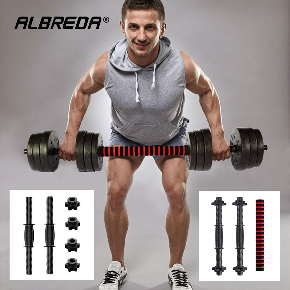 ALBREDA Environmental protection dumbbell rod universal pair of dumbbell grips lengthened 40/50CM nut accessor