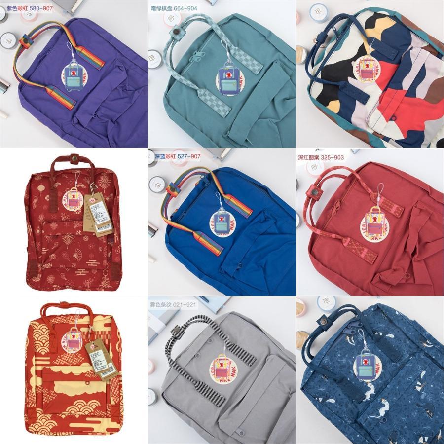Exterior Desporto Caminhadas Viagem Nylon Waterproof Unisex cintura Bolsa Crossbody Bag Arctic Fox Pack # 753