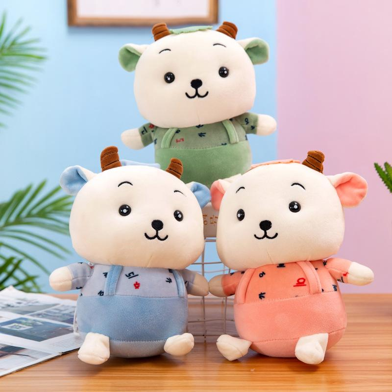 8 Inches Cute Plush Toys Doll Machine Cartoon Model Plush Doll Plush Animals Pillow Gifts for Children Toy Decorations Go