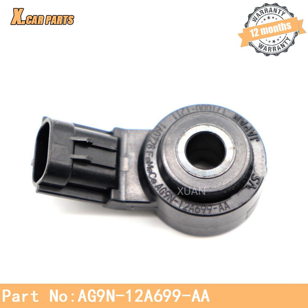 AG9N 12A699 AA Датчик детонации для VOLVO S40 S60 T5 S80 V50 V70 XC60 XC70 XC90 MAZDA RX 8 LAND ROVER LR2 2003 2014