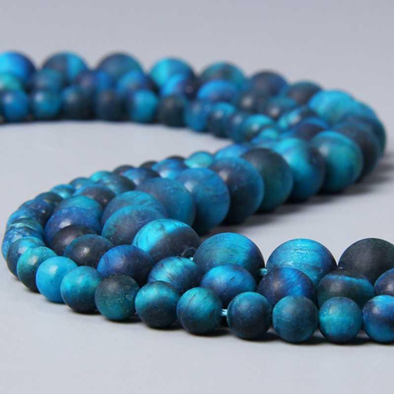 Другое небо светло-голубой натуральный матовый матовый тигр для глаз сыпучий высококачественный темный круглый каменные бусы мужские женские ювелирные изделия изготовления романтики