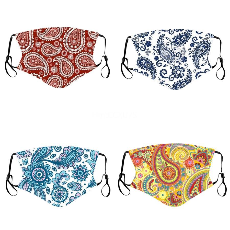 Maske Party New Hstar Stripes Digital Printing Outdoor Sports Kopfbedeckung Morcycle Radfahren Partei Staubdichtes Masken # 944
