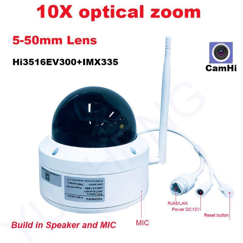 CamHi 5MP Wireless PoE 4X 10X optical zoom Speed dome PTZ IP camera security ip camera MIC speaker onvif P2P outdoor 5-50mm lens