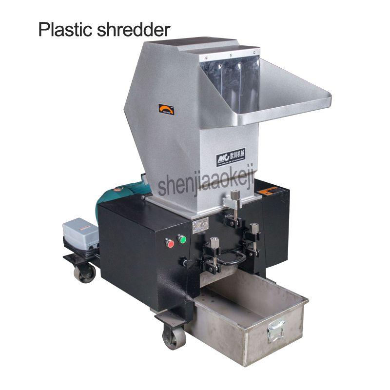 Cinese trituratore plastica frantoio per la frantumazione cinese PC / PVC / ABS e altre piccole particelle di materiali