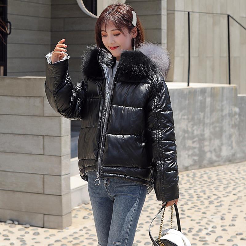 Cotone imbottito Coat Parka Donne coreano Casual Jacket Parka Loose Women Jacket