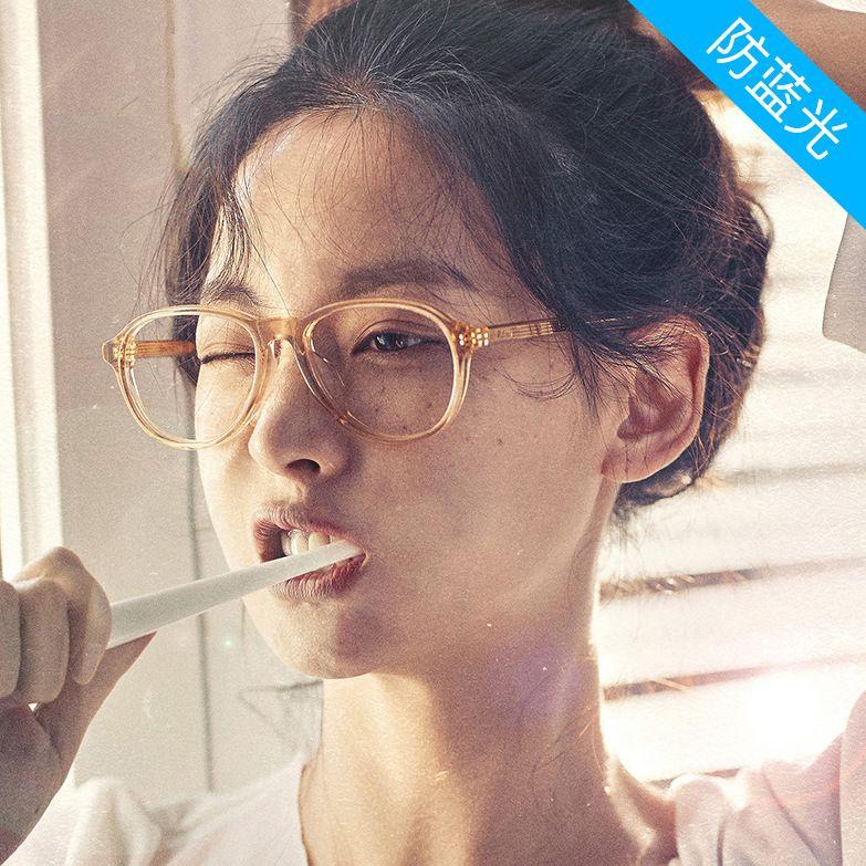 Óculos Eyeglasses 2020 Óculos Eyewear Óculos Óculos Anti-azul Óculos Plones Frames Goggle Frame Mulheres Mulheres KXHUC