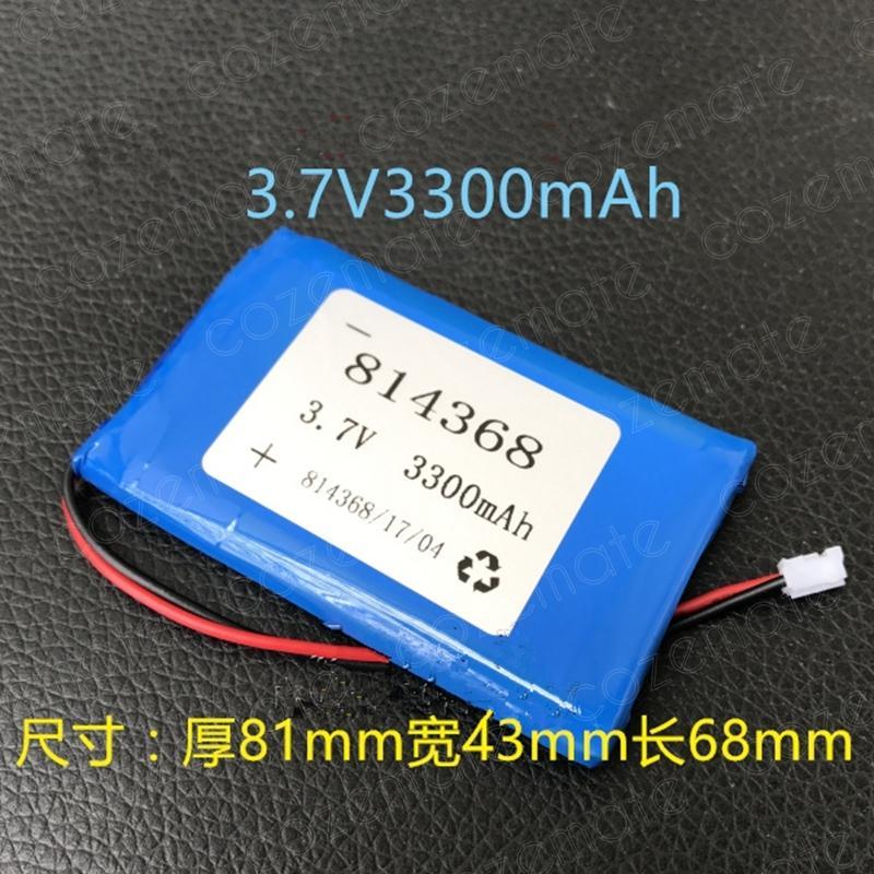 3.7V 3300mAh Li 814.368 Polimero agli ioni di litio / Li-ion per BLUETOOTH Mp3 Mp4 giocattolo modello DVD GPS lampade telefono cellulare Monitor