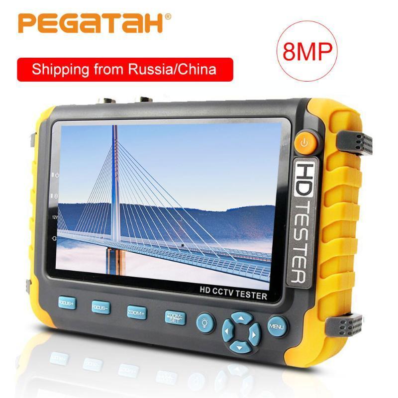 AHD CCTV اختبار 5 بوصة 1080P المحمولة كاميرا مراقبة CCTV البسيطة اختبار AHD CVBS kamery HDMI VGA R485 الفيديو