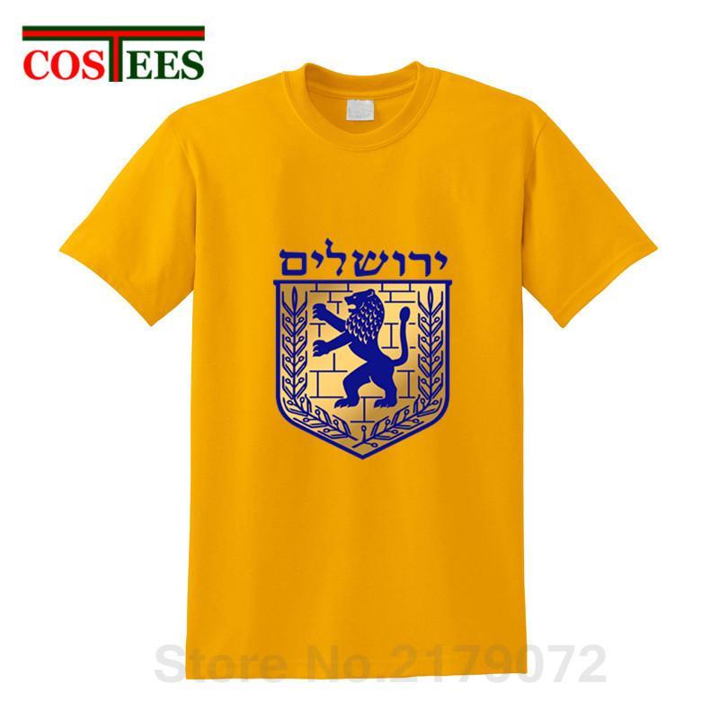Lustige Lion King Street T Jerusalem-Kamm-T-Shirt Männer Soul Reggae Löwe von judah T-Shirt Kühle Hiphop Jesus Christ Apparel