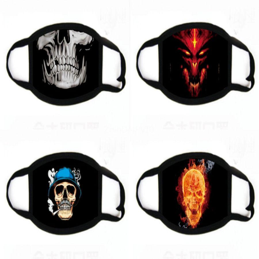 Scary Fa Maske Alien UFO Extra Terrestrial Partei ET orror Ruer Latex Volldruckmasken für Alloween Partei Toy Prop # 934