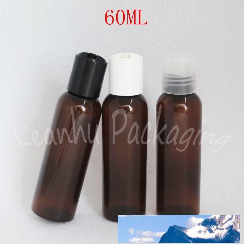 Botella de plástico 60ML Brown Disco tapa superior, 60CC champú / loción botella de empaquetado, vacío envase cosmético con (50 PC / porción)