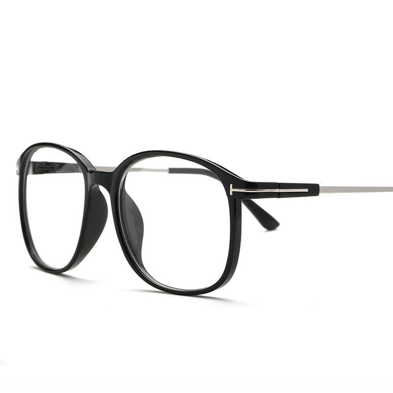 LHja5 Neuer großer Metallrahmen 9216 Allgleiches trendy Rahmen Gläser mit Kurzsichtigkeit einfacher Brille
