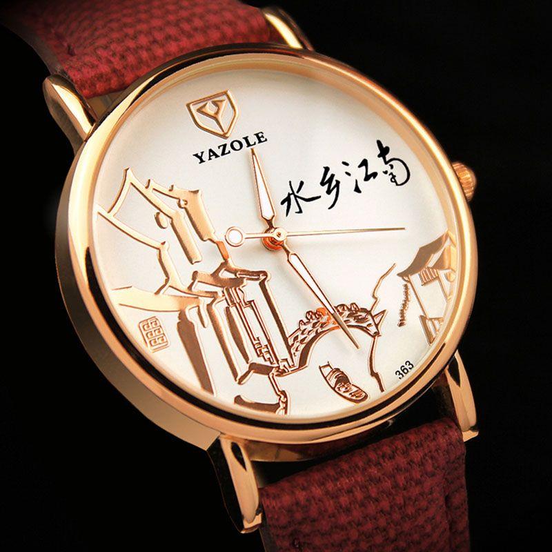 Women Watches Yazole Women's Wrist Watch Fashion Ladies Quartz Watch Chinese Style Designer Female Mujer Relogio Clock 2020 New