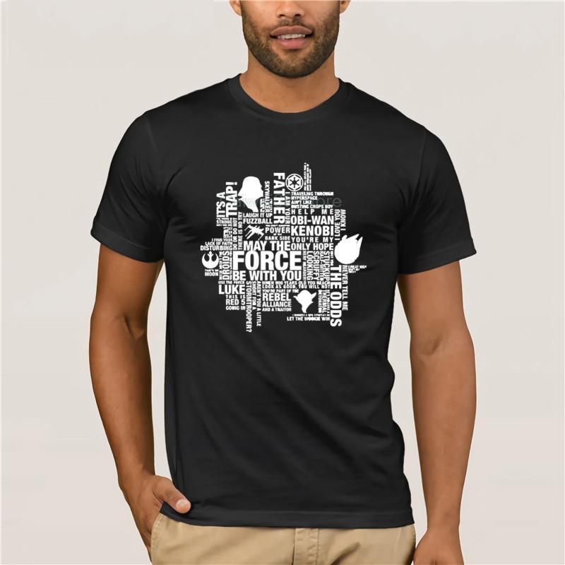 T-shirt uomo di sport Che la citazione essere con T-shirt girocollo È fresco dell'uomo