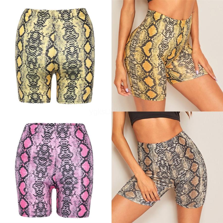 Женщины Бесшовные йога шорты женщин Спортивная одежда Фитнес Короткие штаны Push Up Hip Эластичный Gym Одежда Спорт Бег Gym шорты # 274