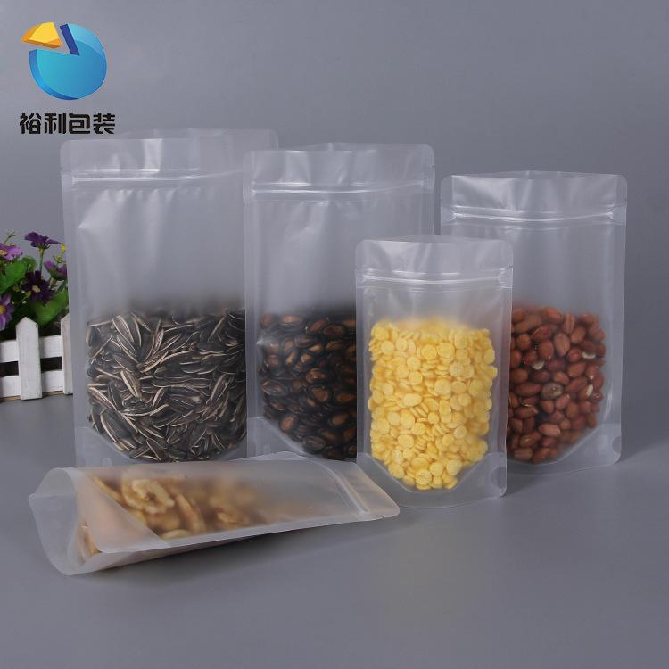 Frosted Transparent Dried Fruit Food Packaging Bag Promotional Ziplock Bag Spot Candy Self-Supporting Plastic Bag Printable
