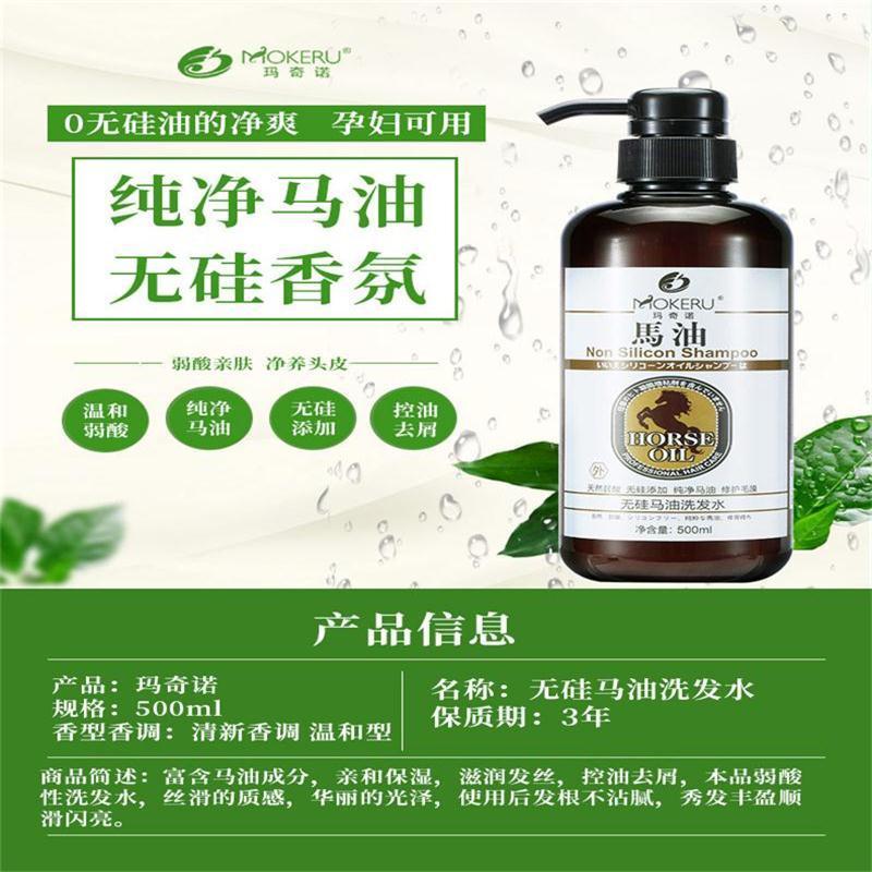 Mokeru 1pc 500ml Organic Natural Non Silicon Moisturizing Nourishing Horse Oil Anti Dandruff Shampoo For Women