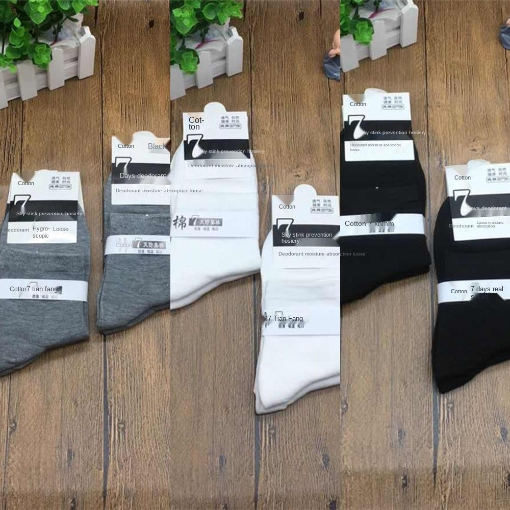 Spring and Summer solid color men's cotton stockingsstockings stockingscotton socks casual sports black white gray mid-length socks cheap tj