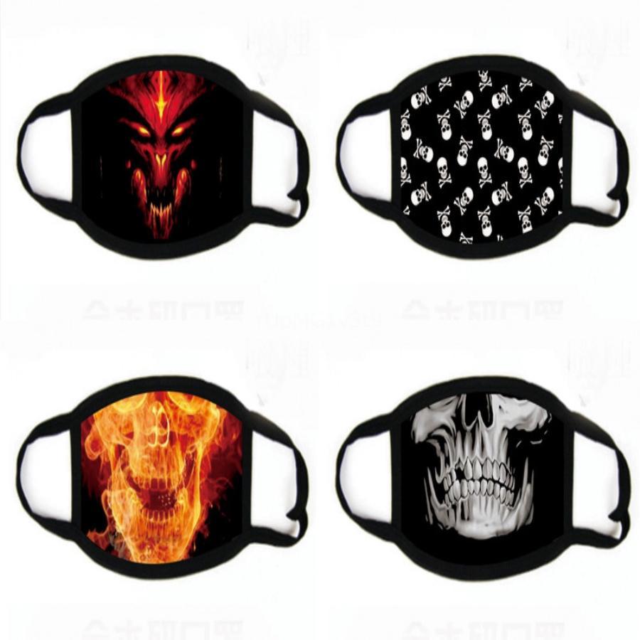 Máscara Stock Fasion Lingling partido de las lentejuelas Siny Máscaras Acssories Mujeres Fa impresión Dener Máscara Earloop Wasale adultos Impresión de máscaras # 812