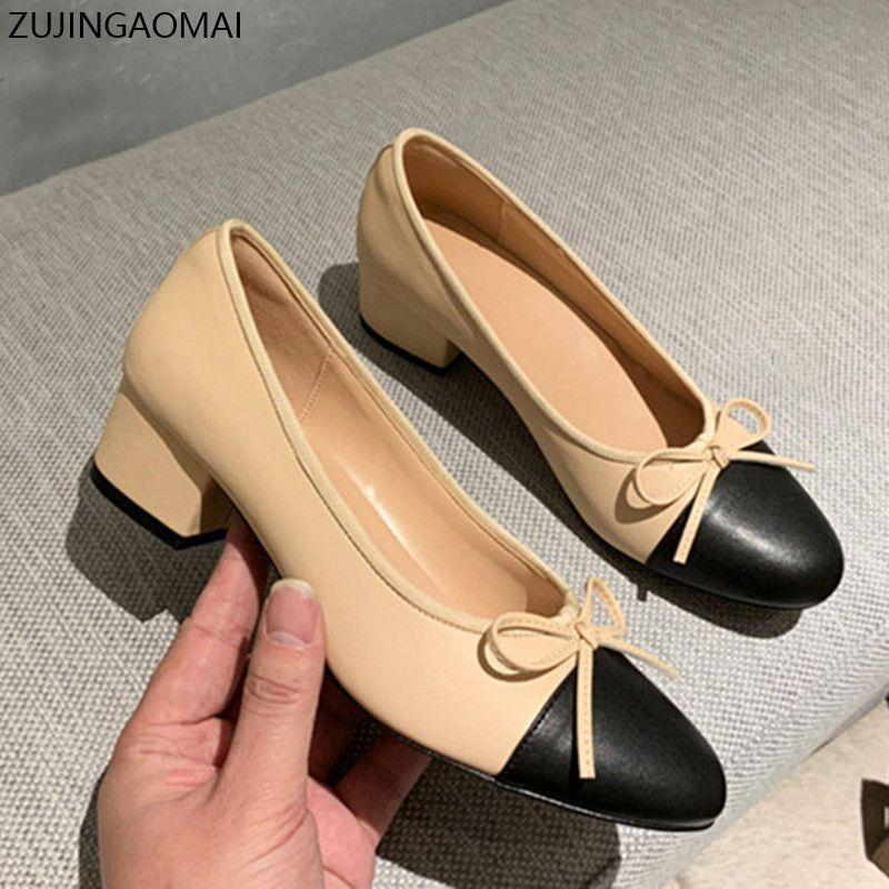 Bow Ballet Chaussures Femme Talons de base Pompes 2020Leather Bicolore Brochage ronde arc chaussure de travail Chaussures Party Mode Femmes Pompes LJ200924
