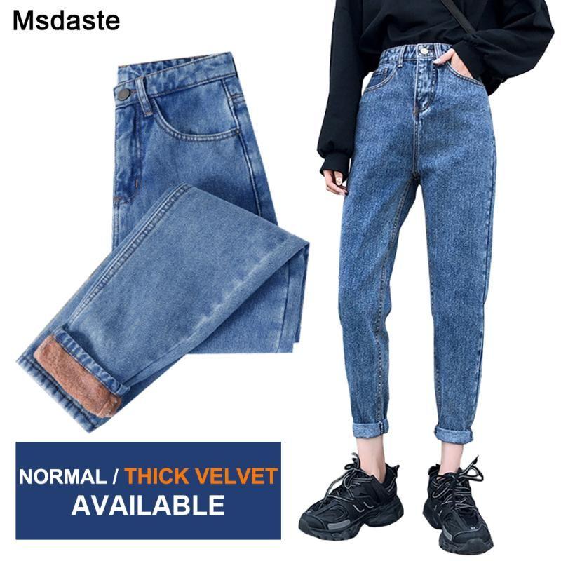 Женские джинсы теплые бархатные брюки для женщин флики дамы длинные брюки осень зимняя одежда женская толстая винтажная джинсовая ткань