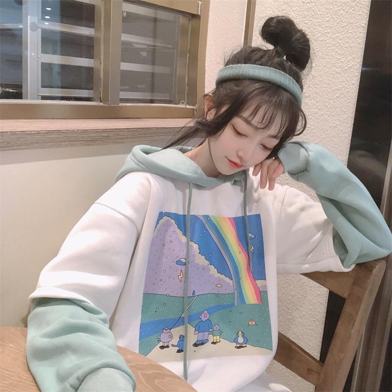 usine Outletoversized Hoodies Femmes Imprimé Hoody Patchwork Thicker en vrac Simple Style Coréen Femmes Streetwear à capuche avec cordon de serrage