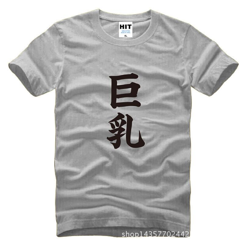 Japon anime karakteri kişilik lovelive Baskılı Erkek Erkekler Tişörtlü Tişört Moda 2015 Pamuk Tişört Tee Camisetas Hombre