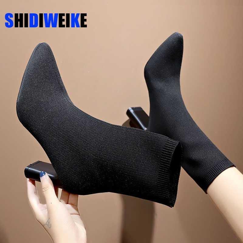 Einfache Stiefel hohe Absätze der Frauen Schuhe Socken Mode Stretch-Socken stricken Stiefel dünne Frauen spitzen Herbst und Winter kahl