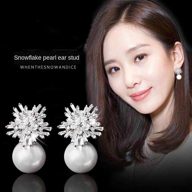 Şık kış sosyetik kGMhX Üst düzey kadın mizaç tüm maç Pearl kişiselleştirilmiş ve küpe inci küpe snowflake