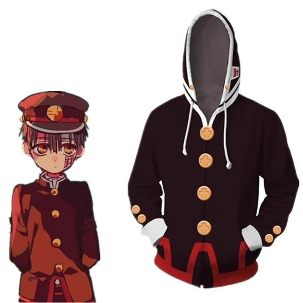 Cadılar Bayramı Anime Tuvalet-Bağlı Hanako-kun Cosplay Kostüm Uzun Kollu beyzbol Coat Fermuar Ceket Hoodie Suit (Asya boyut)