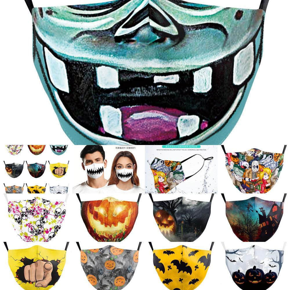 viruta SMBO de Halloween protección impresión enchufe digital de la flor a prueba de polvo lavable colgante oreja ajustable con la máscara de adulto 4