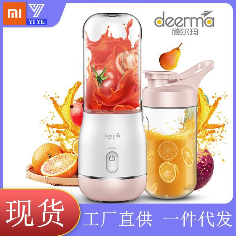 Deerma Delma portátil jugos de fruta Máquina de Hogares exprimidor eléctrico jugos de cocina Copa DEM-NU05