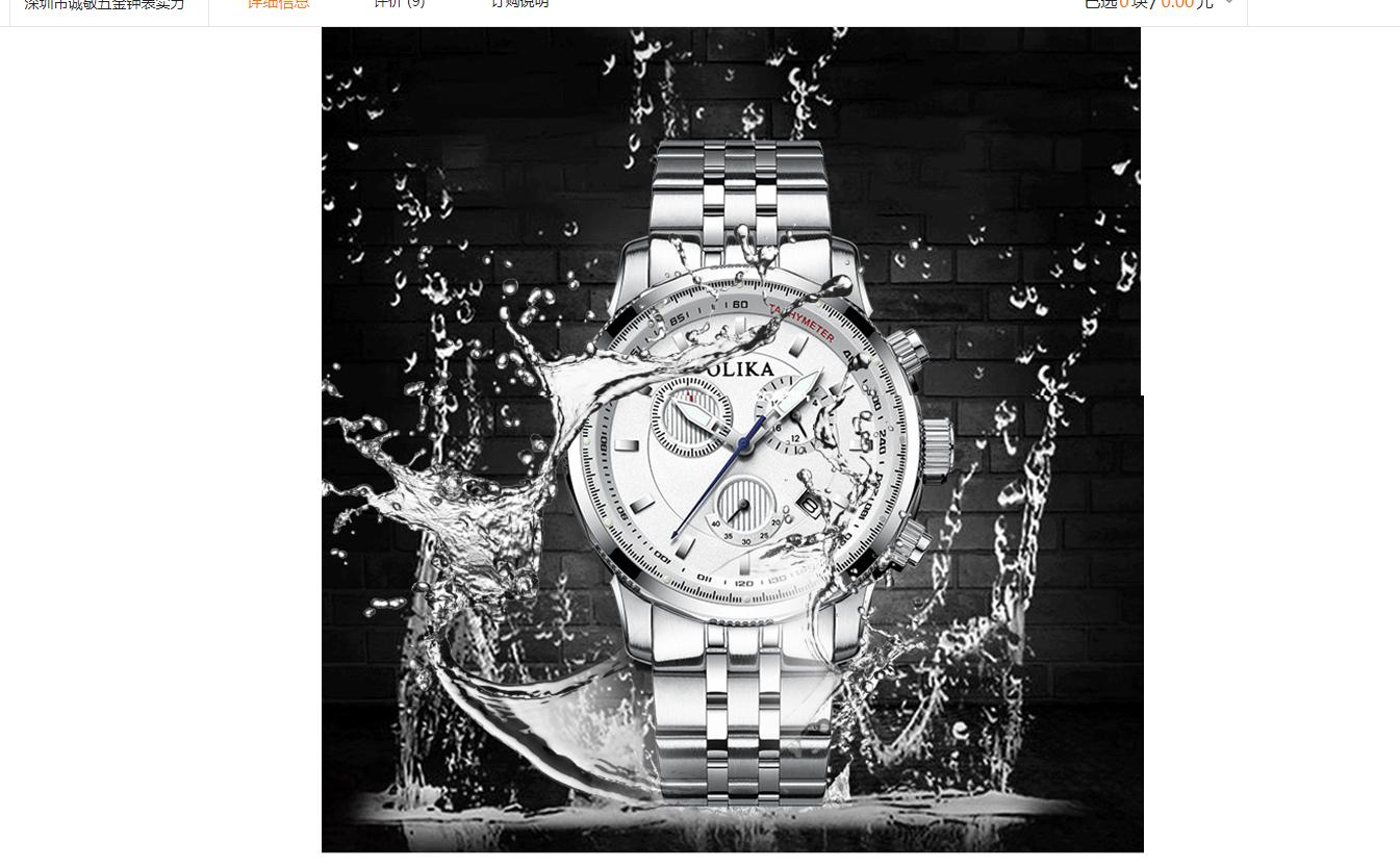 Reward Top Brand Роскошные Женские Часы Мода Стальные полосы Кварцевые Часы для Montre Femme 2020 Женские Наручные Часы Relogio Feminino
