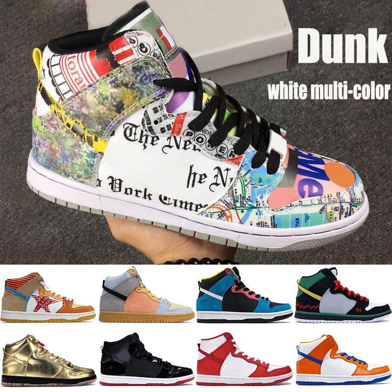 덩크 스펙트럼 화이트 멀티 컬러가 Mcrad 바로크 브라운 남성 여성 바주카 운동화 트레이너 자란 무엇 최고 높은 jumpman 망 농구 신발