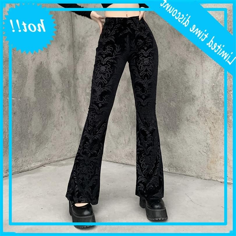 22404 dark autumn and winter Crusoe flared female student suede embossed leisure wide leg pants