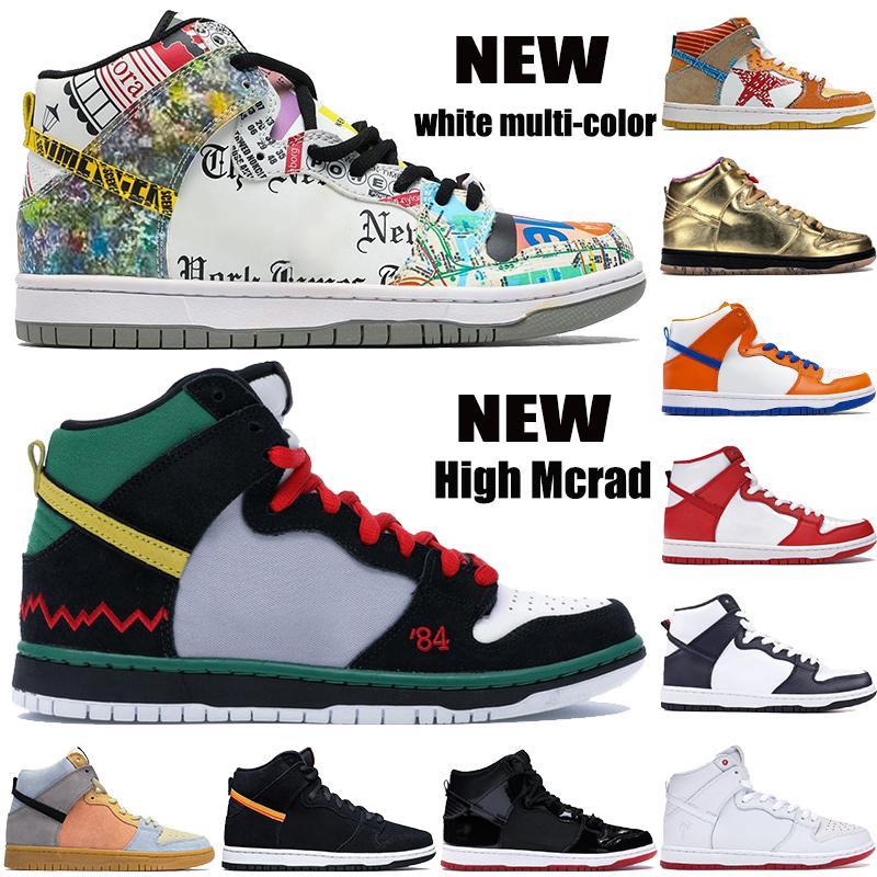 2021 جديد أفضل أحذية كرة السلة عالية ما ولدت بيضاء متعددة الألوان بازوكا ماكراد فيوتشر كورت الأحمر رجالي أحذية رياضية موضة النساء المدربين