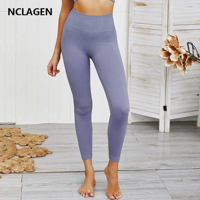 kadınlar yoga tozluk Dikişsiz Örgü Kadın Yoga Pantolon Vücut Geliştirme Spor Elastik Egzersiz Yüksek Bel Spor Nefes NCLAGEN