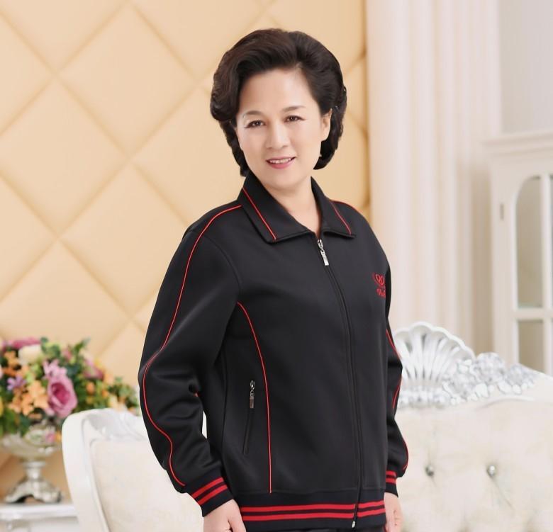 La primavera y el otoño las nuevas mujeres de mediana edad y de edad avanzada Escudo suéter madre abrigo ropa de sport sola pieza D3Ms8 informal de ropa deportiva