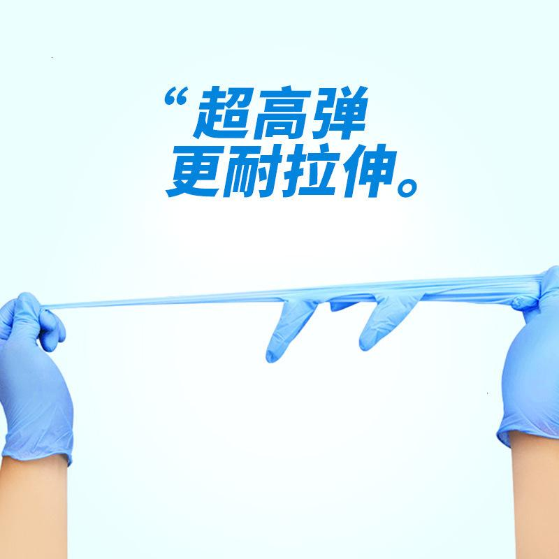 Синтетические коробочные изделия из ПВХ одноразовые защитные 100 нитрила модифицированные акриловые перчатки